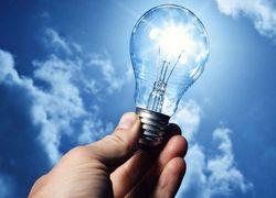 cabo de energia em pvc valor