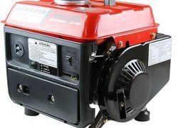 grupo gerador de energia elétrica