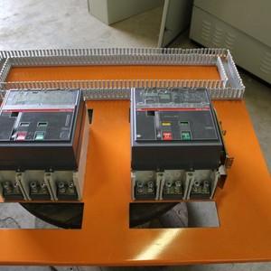 Gerador de energia 20 kva